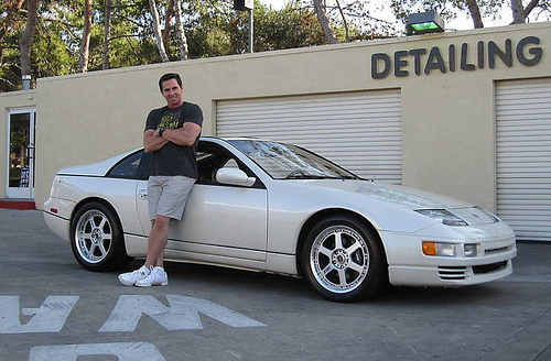 Porn Star's 300ZX for Sale